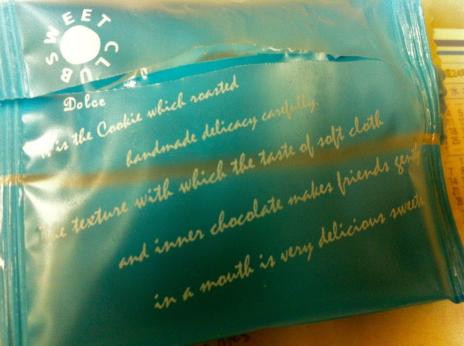 "A typical omiyage cookie wrapper with some fun ""Engrish."""